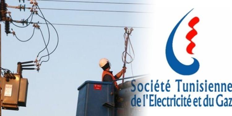 اليوم.. تسجيل إنقطاع في التيار الكهربائي في هذه المناطق