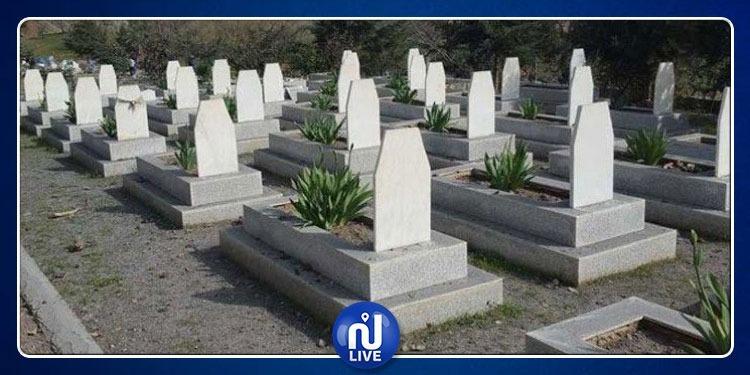 التواصل مع الموتى مُمكن بحلول 2021