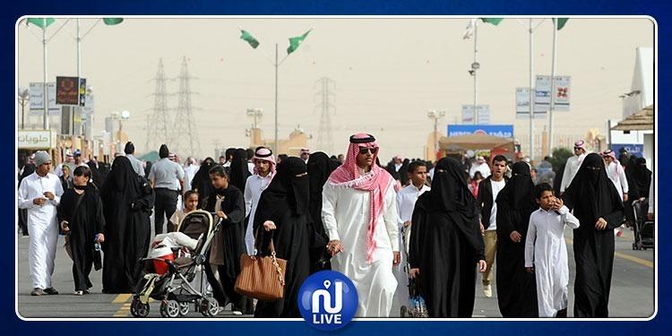 السعودية تحذر مواطنيها من المواقع الإباحية