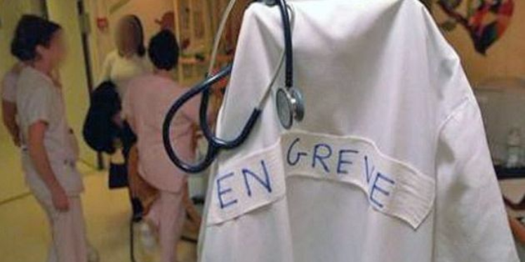 الجامعة العامة للصحة : إضراب ويوم غضب موفى الشهر الجاري