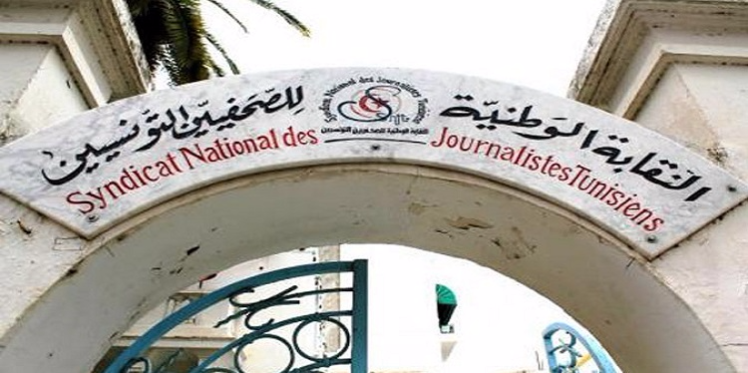 الصحفيون التونسيون يتضامنون مع زميلهم الفلسطيني المضرب عن الطعام منذ 92 يوما في سجون الاحتلال