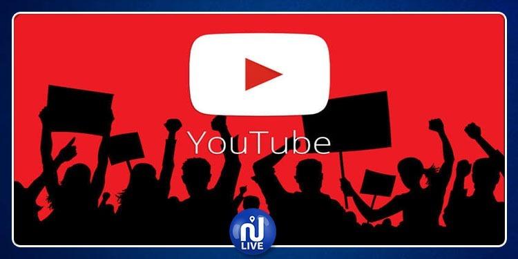 YouTube s'engage à lutter contre les Vidéos conspirationnistes