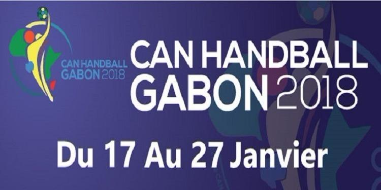 برنامج مباريات اليوم الثاني في كأس إفريقيا لكرة اليد