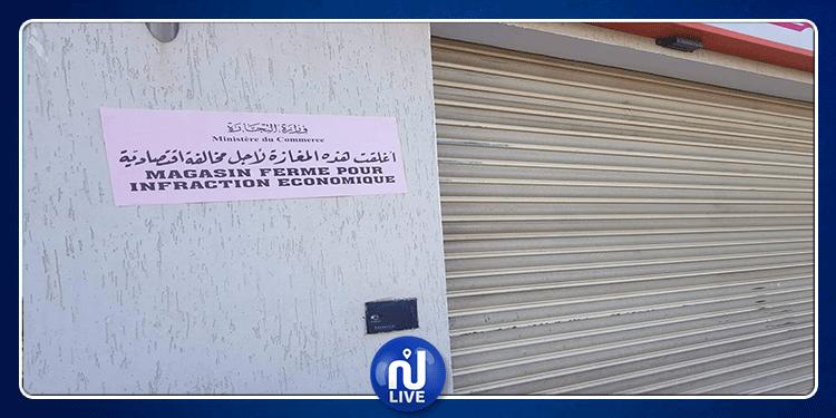 تونس الكبرى: غلق 40 محل تجاري (صور)