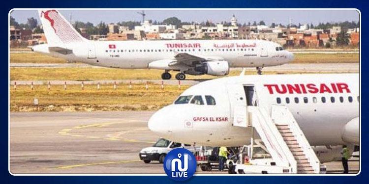 الخطوط التونسية: 11 طائرة معطلة والمزودون يرفضون توفير قطع الغيار