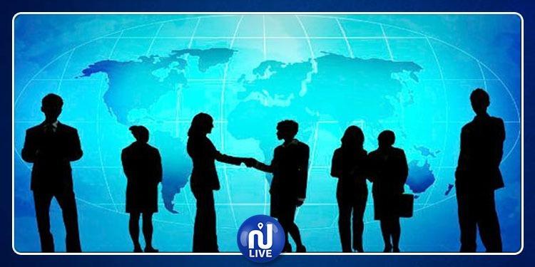 برنامج تعاون بين المؤسسات الصغرى والمتوسطة التونسية الألمانية