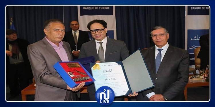 مصري يفوز بجائزة أبو القاسم الشابي للإبداع الأدبي