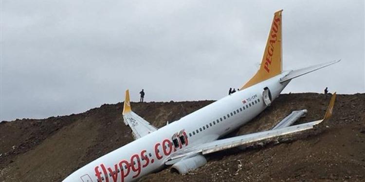 تركيا: طائرة تخرج عن مدرج مطار طرابزون (صور)