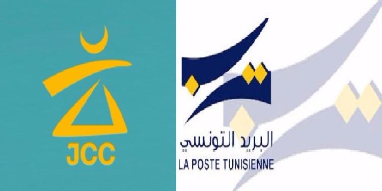 اتفاقية شراكة بين أيام قرطاج السينمائية والبريد التونسي