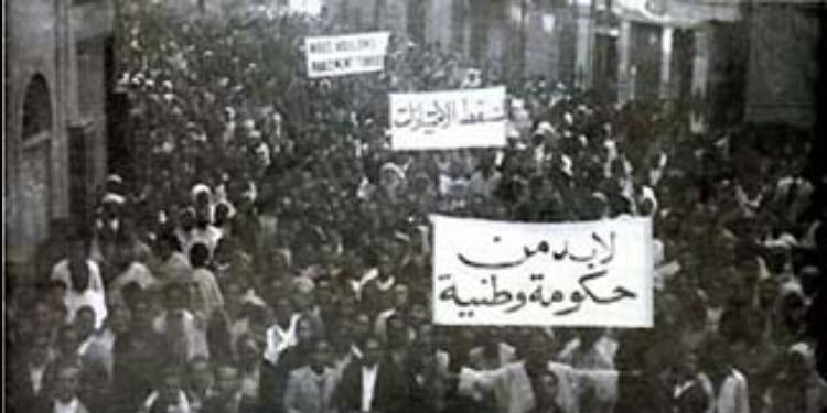 غدا...تونس تُحي ذكرى عيد الشهداء
