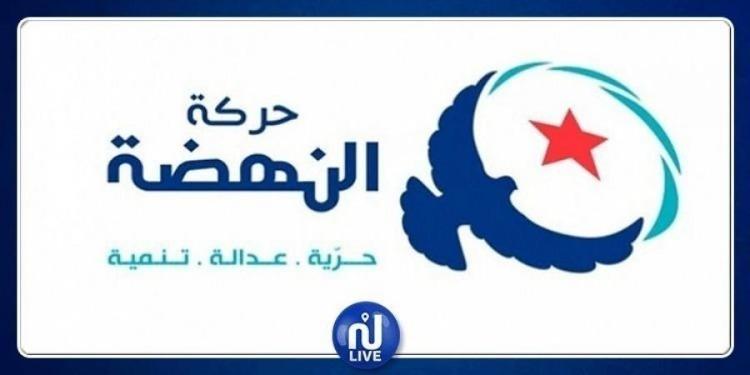 حركة النهضة تضع لائحة لمترشّحيها في الإنتخابات التشريعية