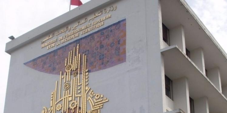 تونس - الجزائر : نحو  إحداث فضاء جامعي وبحثي مشترك