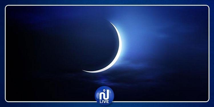 موعد رصد هلال شهر رمضان في تونس