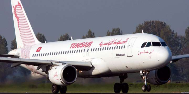 الخطوط التونسية: تعيين مديرة مركزية جديدة للاتصال