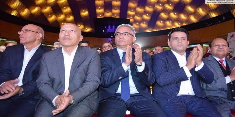 جبهة الانقاذ تعقد اجتماعا في غياب حركة مشروع تونس