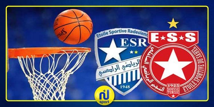 كرة السلة: اليوم إجراء الجولة الثامنة من مرحلة التتويج