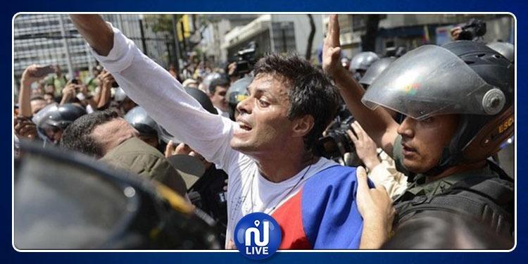 فنزويلا: زعيم المعارضة السابق يلجأ لسفارة تشيلي في كراكاس