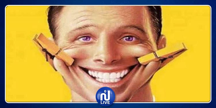 مهرجان الضحك بتونس من 19 إلى 24 فيفري 2019