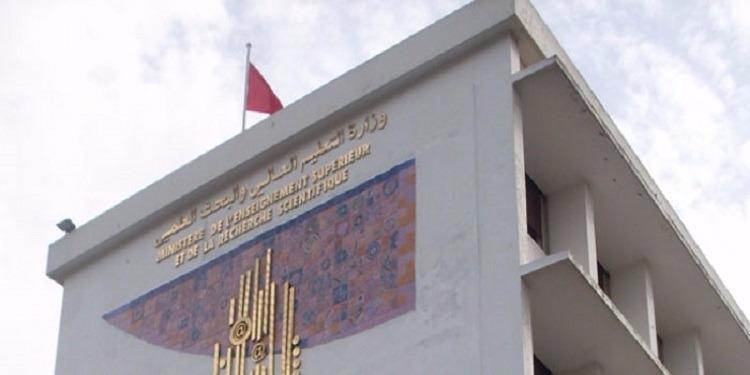 وزارة التعليم العالي والبحث العلمي تصدر كتيب توجيهي