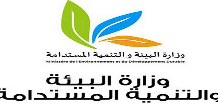 جلسة عمل تحت إشراف وزير البيئةوكاتب الدولة للشؤون المحلية والبيئة