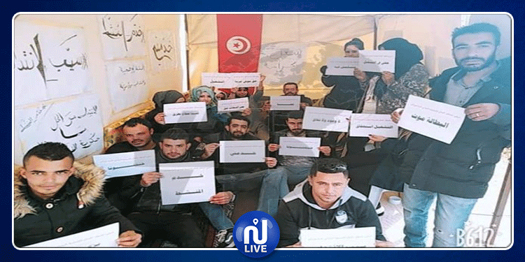 سيدي بوزيد: تواصل اعتصام عدد من خريجي المعهد العالي للتنشيط الشبابي