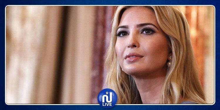 إبنة ترامب مرشحة لرئاسة البنك الدولي