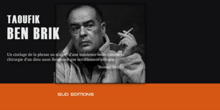 """حصري: الكتاب الجديد لـ """"بن بريك"""" قريبا في المكتبات"""