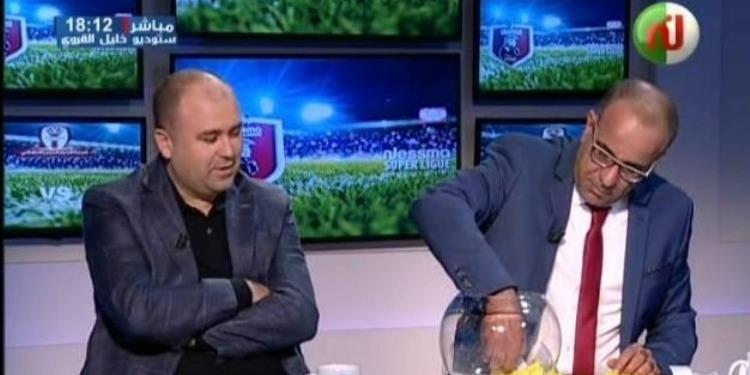 كرة القدم المصغرة: نتائج قرعة الدور ثمن النهائي لكأس تونس