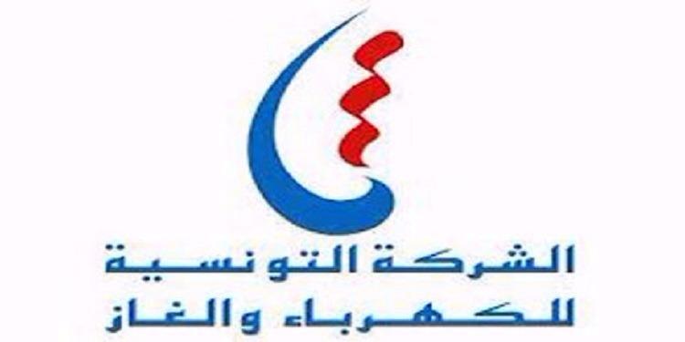 منجي خليفة: الشركة التونسية للكهرباء والغاز لم تتلق أي دعم من الدولة منذ ثلاث سنوات