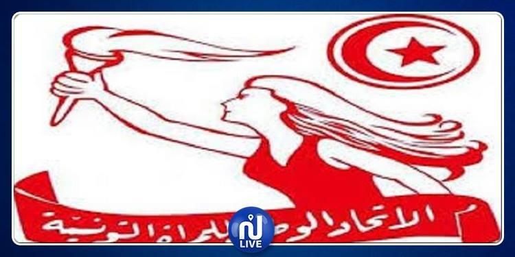 الاتحاد الوطني للمرأة التونسية يقرر مقاضاة وزارة المرأة استعجاليا