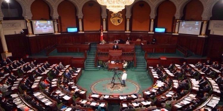 بالأسماء/ قائمة نواب المعارضة الممضين على وثيقة عدم دستورية القانون المتعلق بالمجلس الأعلى للقضاء