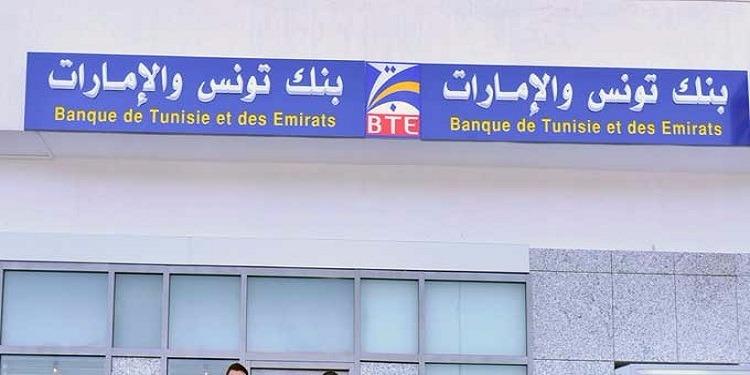 تونس  وأبو ظبي للإستثمار يعتزمان التفويت في حصتهما برأس مال بنك تونس والإمارات