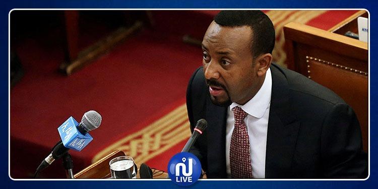 الحكومة الإثيوبية تعفو عن 13 ألف متهم بالخيانة والإرهاب