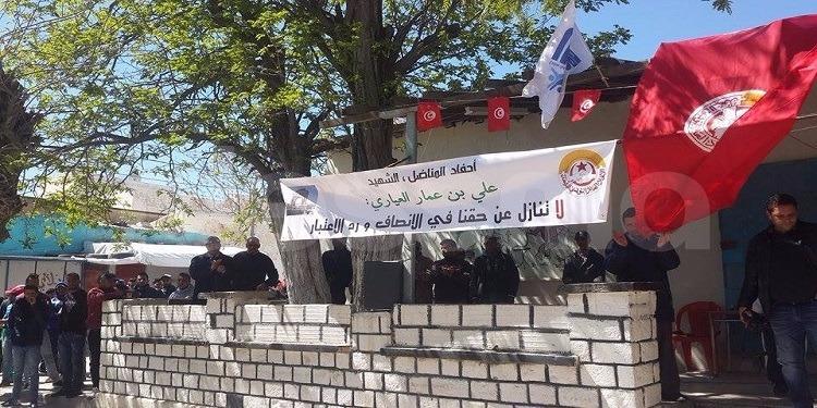 سليانة-مكثر: وقفة احتجاجية للمطالبة بمستشفى جهوي ومتحف وطني (صور)