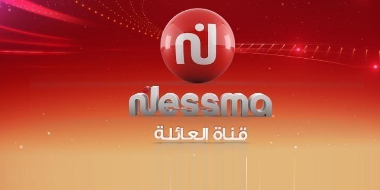 Nessma, 1ère chaîne télé, en Tunisie…conserve sa place de leader
