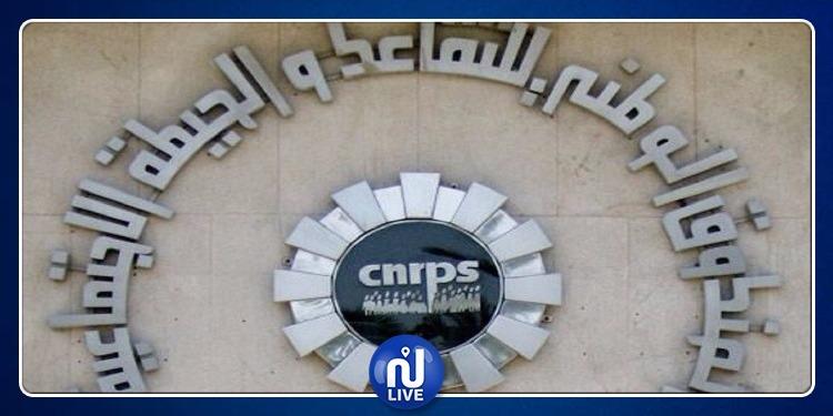 نقص مبلغ جرايات المتقاعدين.. الـ''CNRPS'' يوضّح