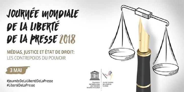 La Tunisie célèbre la Journée mondiale de la liberté de la presse