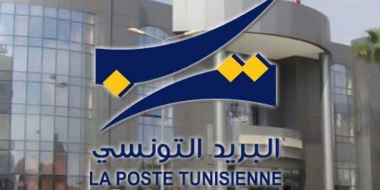 Dons pour les populations de Nabeul : Les principaux bureaux de poste ouverts ce dimanche