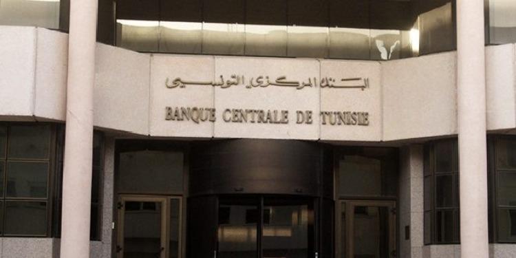 البنك المركزي: 'نسبة التضخم شهدتارتفاعا هاما وستنعكس على القدرة الشرائية للمستهلك'