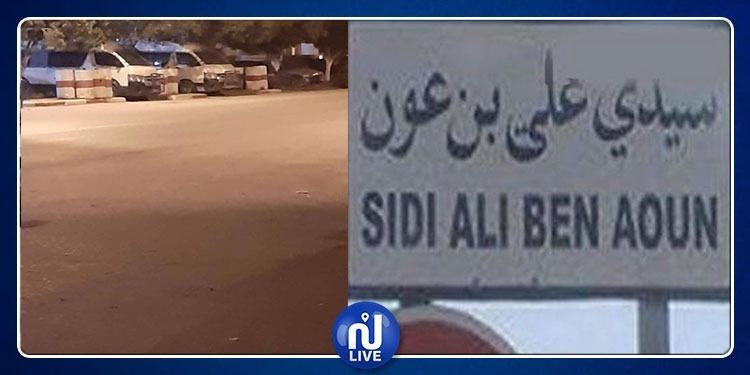 سيدي علي بن عون: التعرف على هوية ارهابيين اثنين