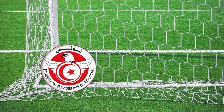 قائمة المنتخب التونسي الرسمية لمواجهة المنتخب المصري