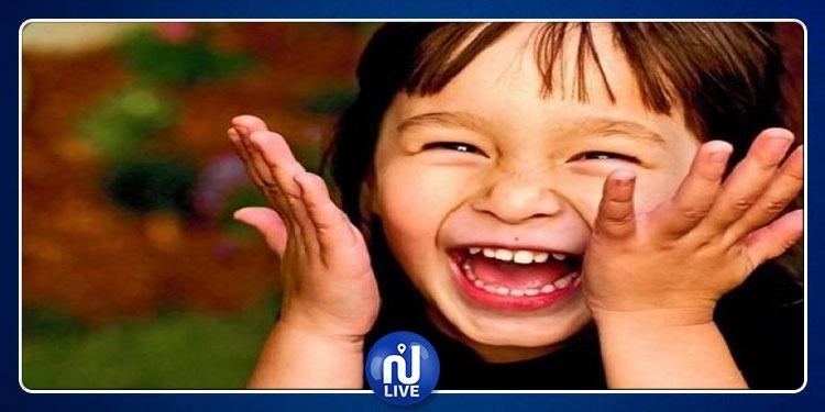 دراسة: الضحك لمدة 30 دقيقة يوميا يُطيل العمر