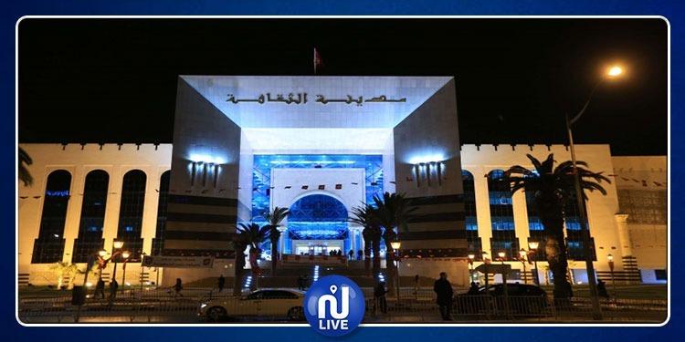 افتتاح أوّل قاعة سينمائية تابعة للدولة بمدينة الثقافة