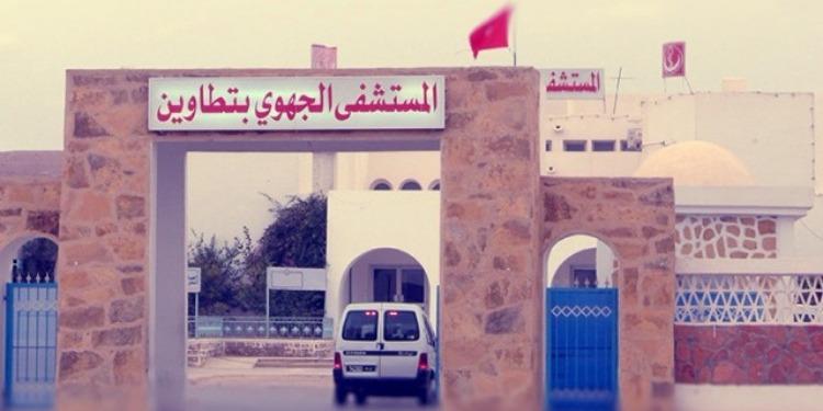 اليوم: قافلة طبية في اختصاص طب العيون  تزور المستشفى الجهوي بتطاوين