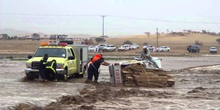 السعودية : مياه راكدة تودي بحياة 9 أطفال