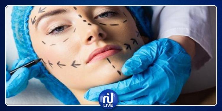 النقابة التونسية لطب التجميل تدعو إلى تنظيم القطاع