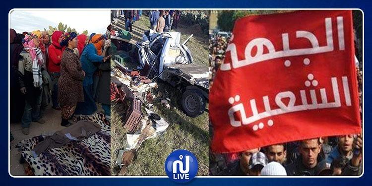 فاجعة السبالة: الجبهة الشعبية تطالب بإعلان يوم حداد وطني