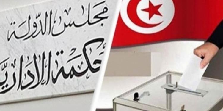 سوسة: المحكمة الإدارية تصدر اليوم أحكامها في 5 طعون إنتخابية