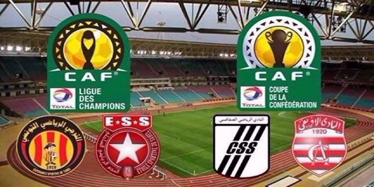 المسابقات الإفريقية : برنامج الأندية التونسية في الجولة الأخيرة من دوري المجموعات