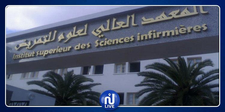 بسبب الإمتحانات.. طلبة المعهد العالي لعلوم التمريض بصفاقس يحتجّون